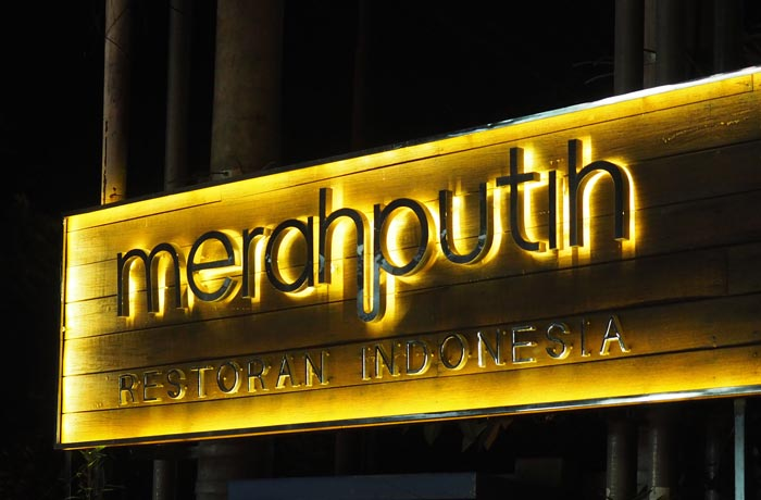 Merah Putih: Indonesian Cuisine At It's Best
